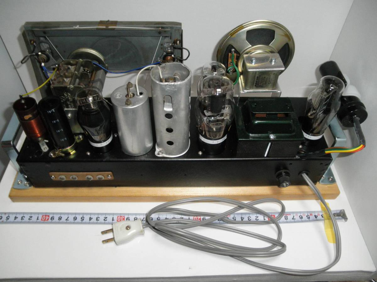 ジャンクで作った 真空管ラジオ・横長の5球スーパーヘテロダイン_画像6