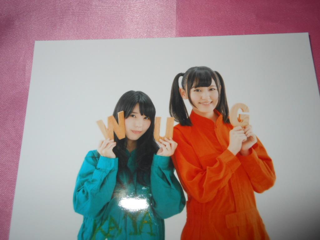 Wake up girls! 高木美佑、奥野香耶、写真、ブロマイド_画像2