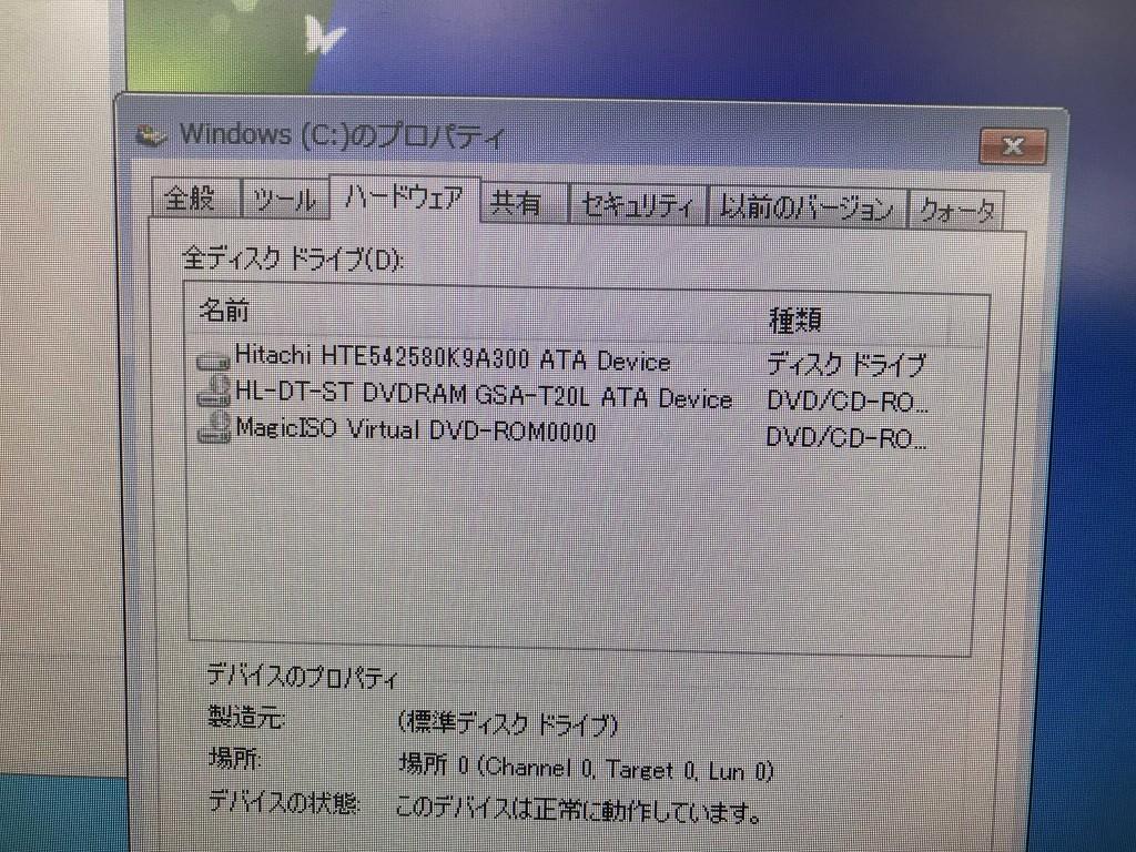 代購代標第一品牌- 樂淘letao - 【G67】HP コンパクトPC Compaq HSTNC