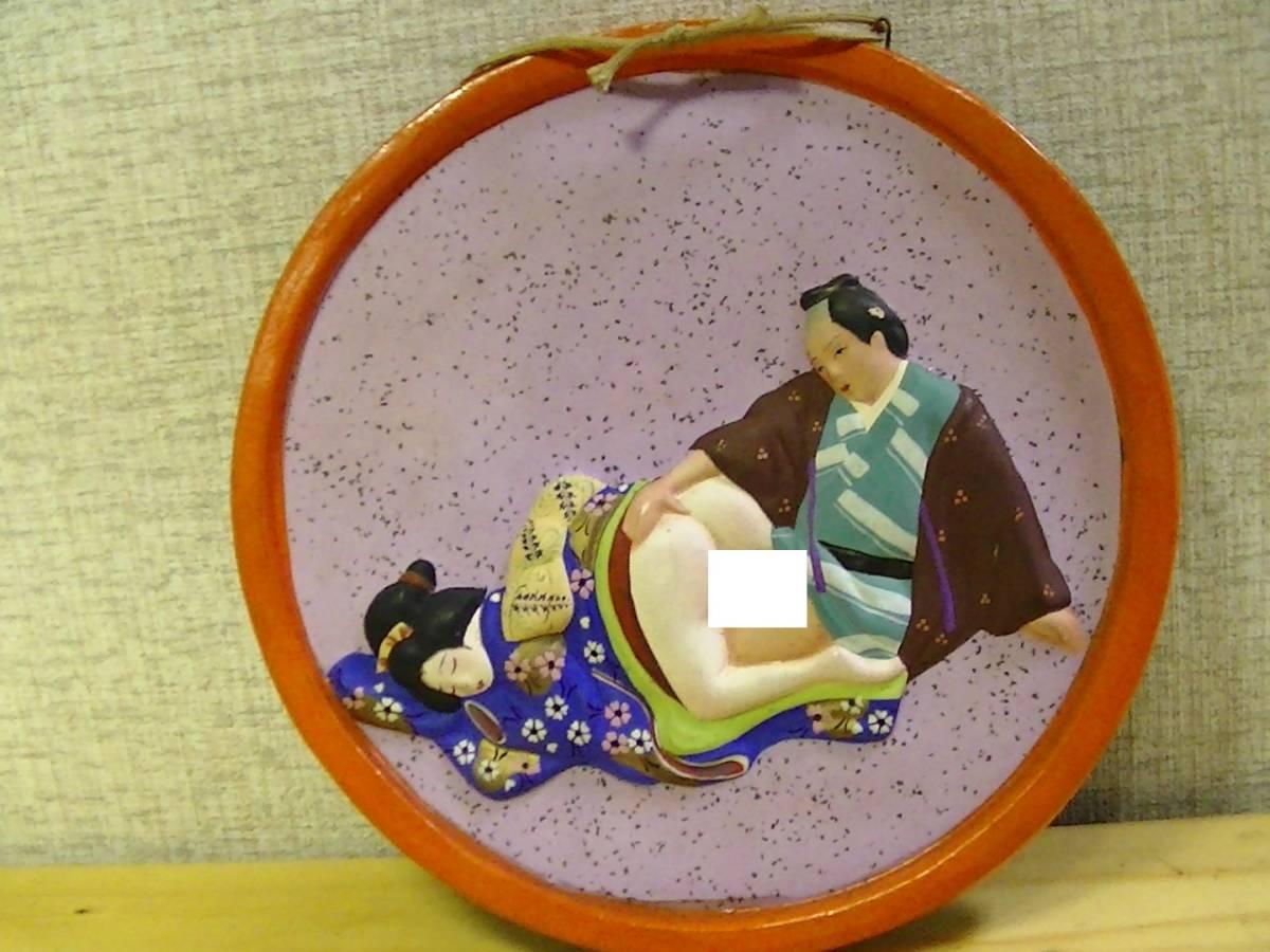 日本美人 壁掛け 裏はエッチな絵直径17.8cmx厚み1.1cm_画像6