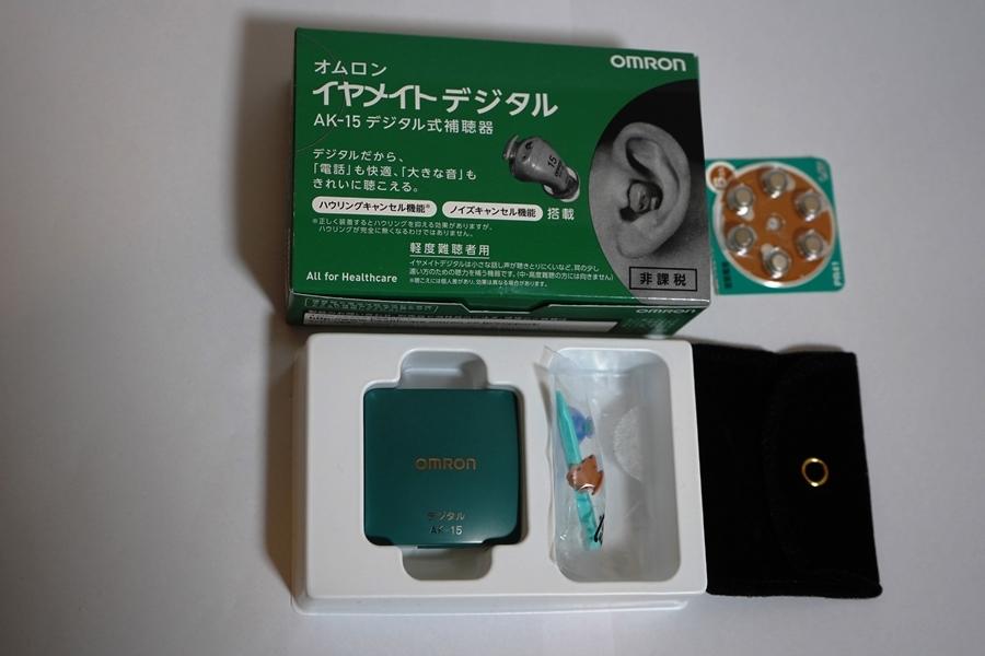 ☆オムロン☆AK-15☆イヤメイトデジタル補聴器☆美品☆1000円スタート☆