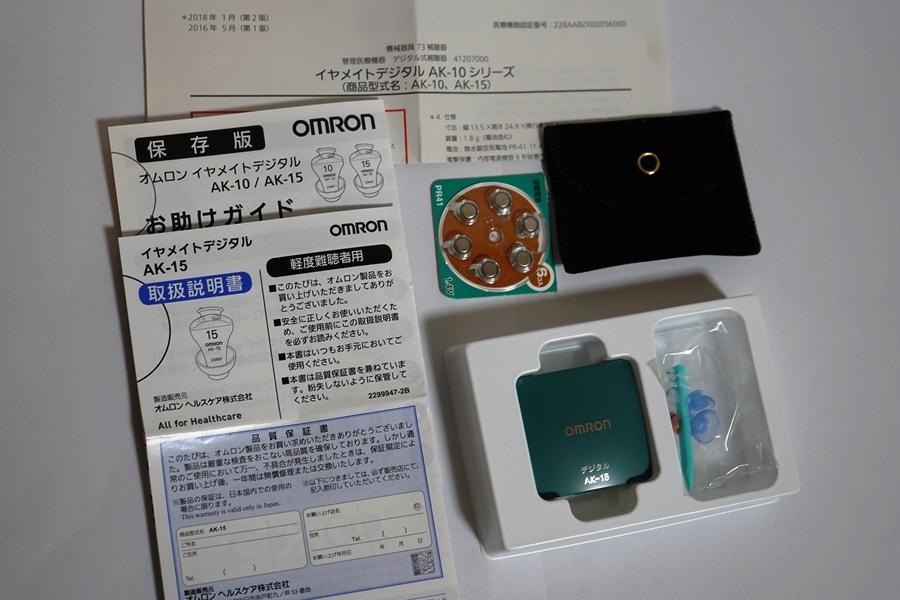 ☆オムロン☆AK-15☆イヤメイトデジタル補聴器☆美品☆1000円スタート☆_画像3