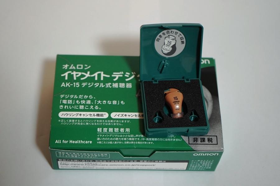 ☆オムロン☆AK-15☆イヤメイトデジタル補聴器☆美品☆1000円スタート☆_画像2