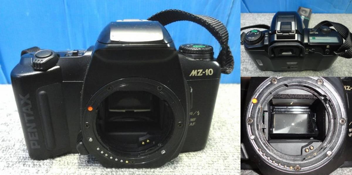 【YU572】PENTAX ペンタックス AF一眼レフカメラ ボディセット SF7×3 P30N MZ-10 計5台セット 撮影 写真 フィルムカメラ オートフォーカス_画像7