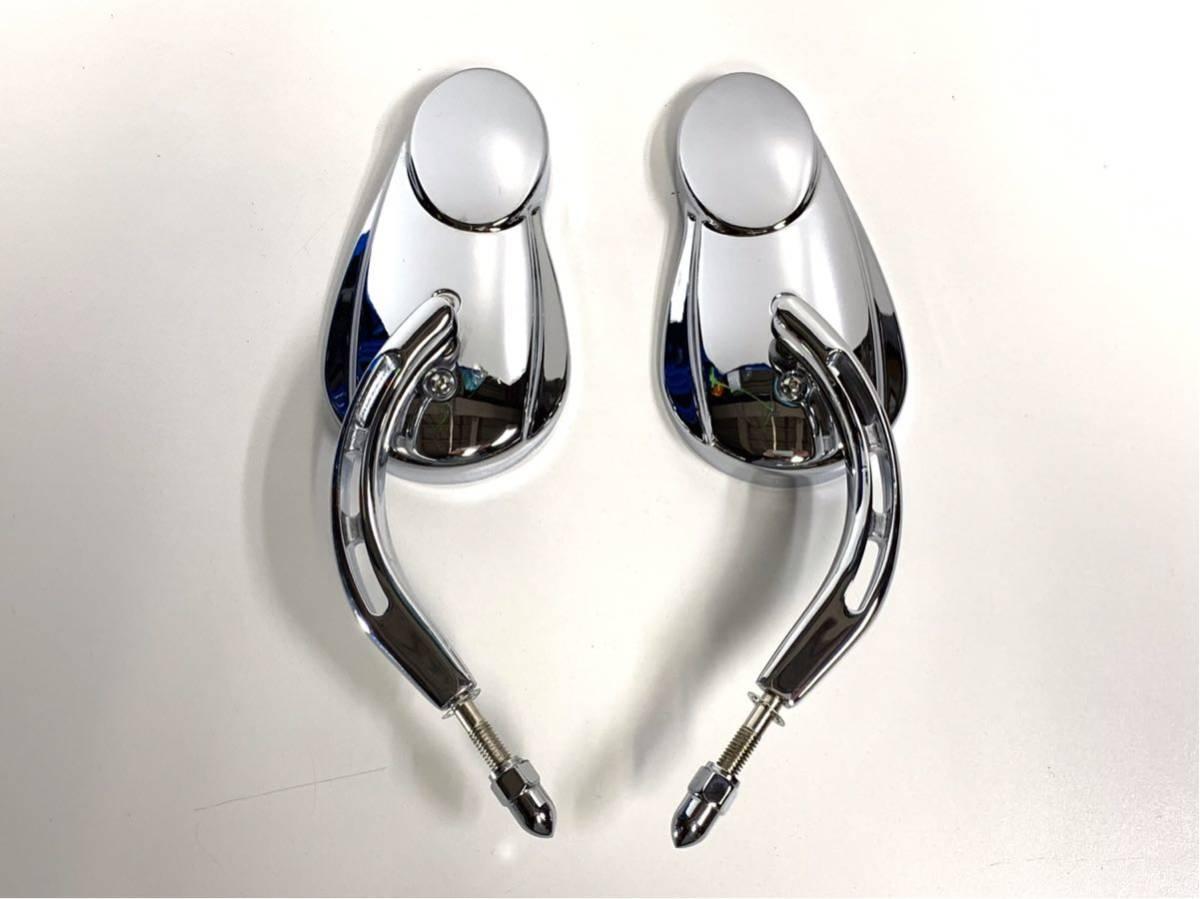 バブルミラー ハーレー用 クローム USミラー ( ツーリング ダイナ ソフテイル ロードキング XL FL FX CVO RSD PM ) 特売 数量限定 無料 4_画像1