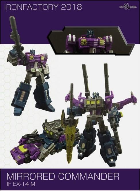 △Iron Factory Mirrored Commander IF-EX14M△(T1999)_画像2