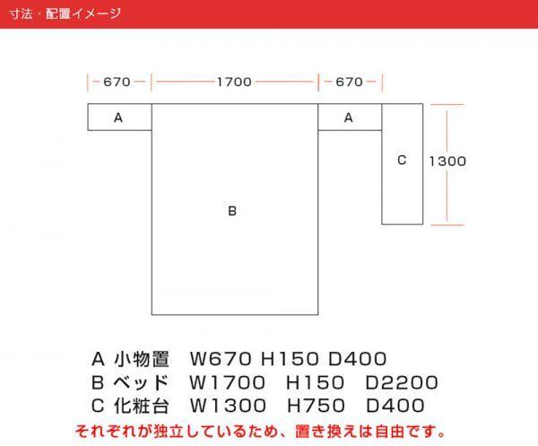 MH190316-1 展示品 造作家具 ベットマット フレーム 化粧台 セット ローベッド マット:ROOM RECIPE_画像10