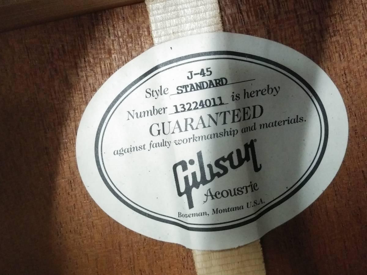 Gibson J-45 Standard ハードケース付_画像2
