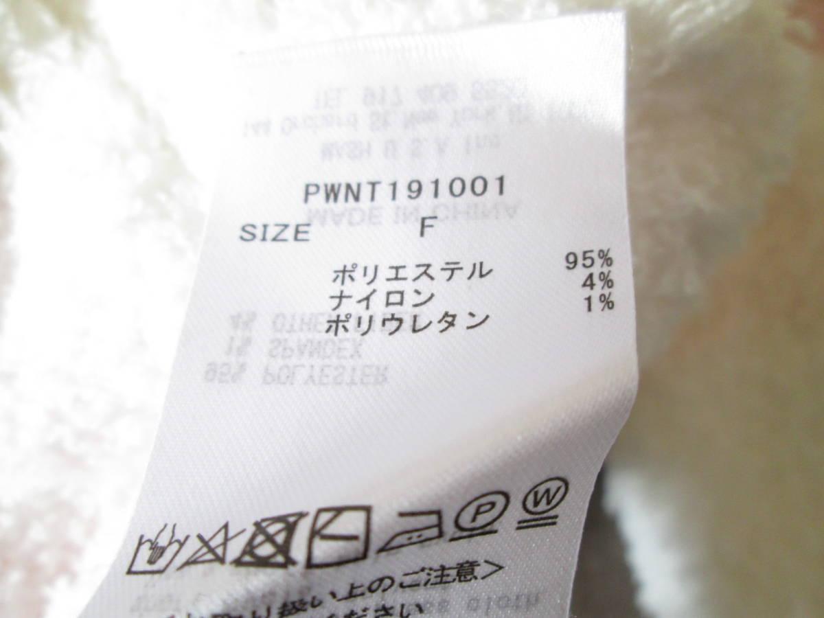 新品 未使用 GELATO PIQUE ジェラートピケ パーカ ショートパンツ セット もこもこ ピンク ボーダー フード付 レディース F 定価約12000円_画像6