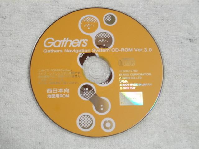 ホンダ純正 CD-ROM CDロム DVDロム DVD-ROM ナビディスク プログラムディスク Gathers ギャザーズ Ver.3.0 463200-7700 2004年 西日本向_画像1