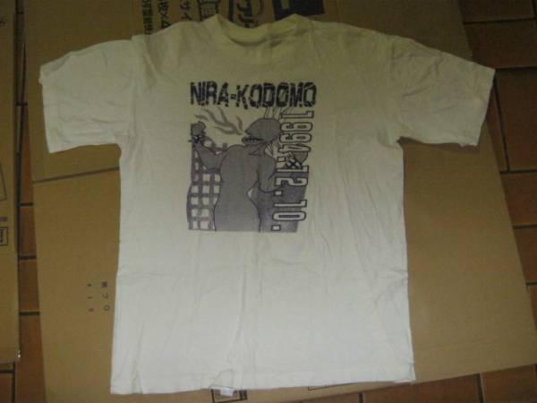NIRA-KODOMO にら子供 /1994.12.10 Tシャツ_画像1