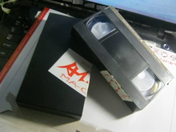 AION アイオン /MA-GU-MA 配布VHS_画像3