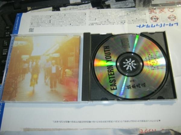 EASTERN YOUTH/イースタンユース CD 坂商-1 鉄鎚 桜花 雷矢_画像2