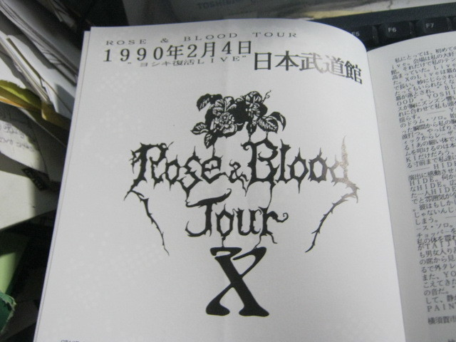 X エックス / X Press Vol.3 FC会報 X JAPAN YOSHIKI HIDE TOSH TAIJI PATA_画像2