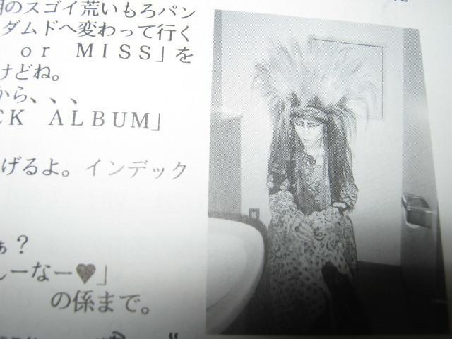 X エックス / X Press Vol.3 FC会報 X JAPAN YOSHIKI HIDE TOSH TAIJI PATA_画像5