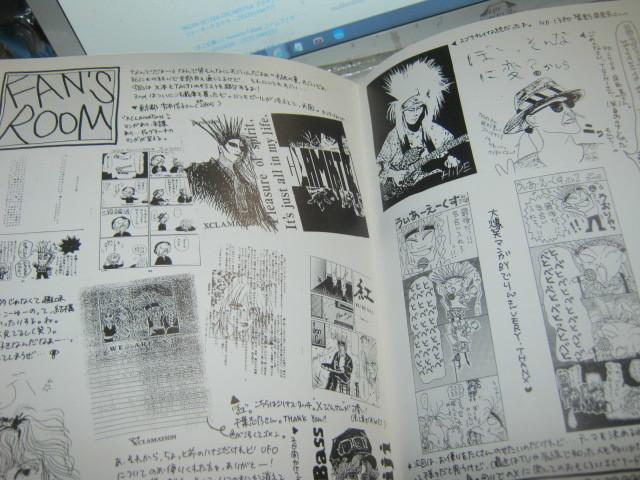 X エックス / X Press Vol.4 FC会報 X JAPAN YOSHIKI HIDE TOSH TAIJI PATA_画像3