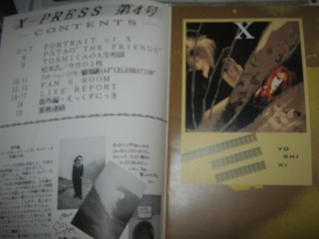 X エックス / X Press Vol.4 FC会報 X JAPAN YOSHIKI HIDE TOSH TAIJI PATA_画像2