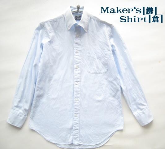 高級!!Maker's Shirt 鎌倉 鎌倉シャツ*400 MADISON SLIM FIT ボタンダウンシャツ 39-80 実寸M