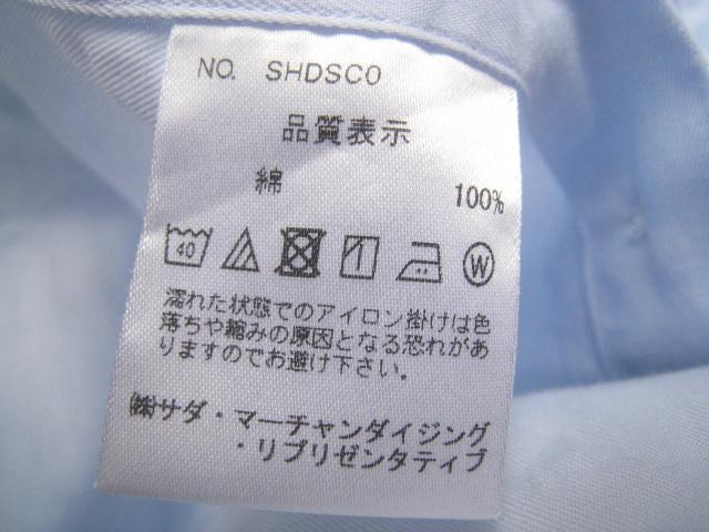 高級!!Maker's Shirt 鎌倉 鎌倉シャツ*400 MADISON SLIM FIT ボタンダウンシャツ 39-80 実寸M_画像9