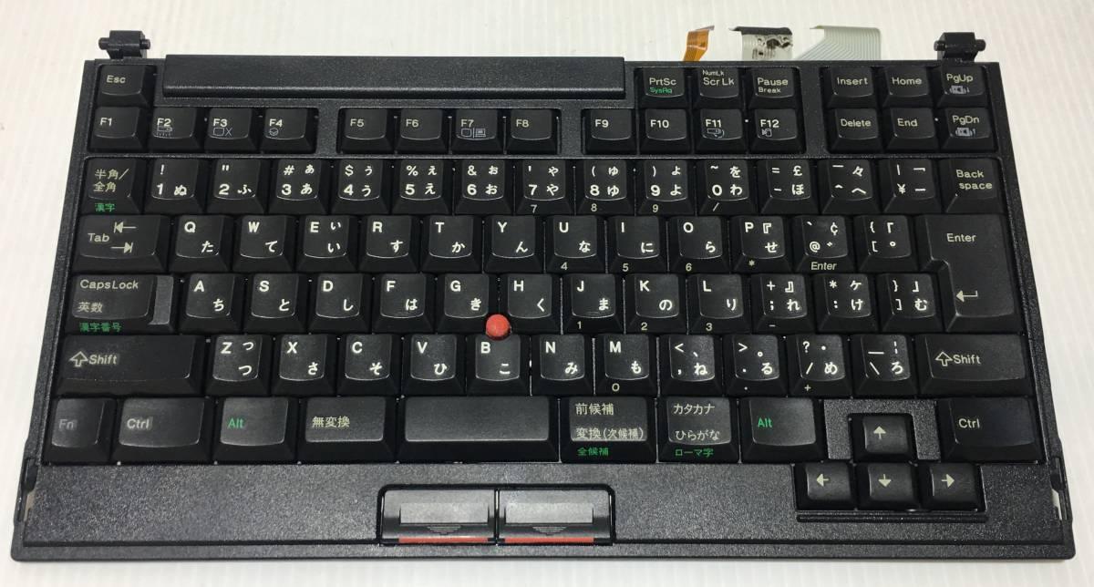 送料無料!★1000円売切り!IBM ThinkPad 365XD/X用?トラックポイント付きキーボード!テカリ無く美品!動作未確認のためジャンクにて!★_画像8