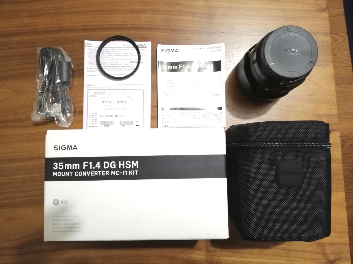 シグマ SIGMA 35mm Art F1.4 DG HSM キャノン canon EF マウント キャノン用 美品_画像2