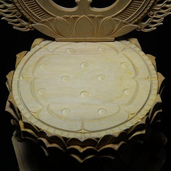 木彫 仏像 大日如来像 坐像 2.5寸 入眼 二重火炎光背 柘植 手彫り 仏教美術 黄楊 玉眼 造眼 【a3-2-m3-9】_画像10