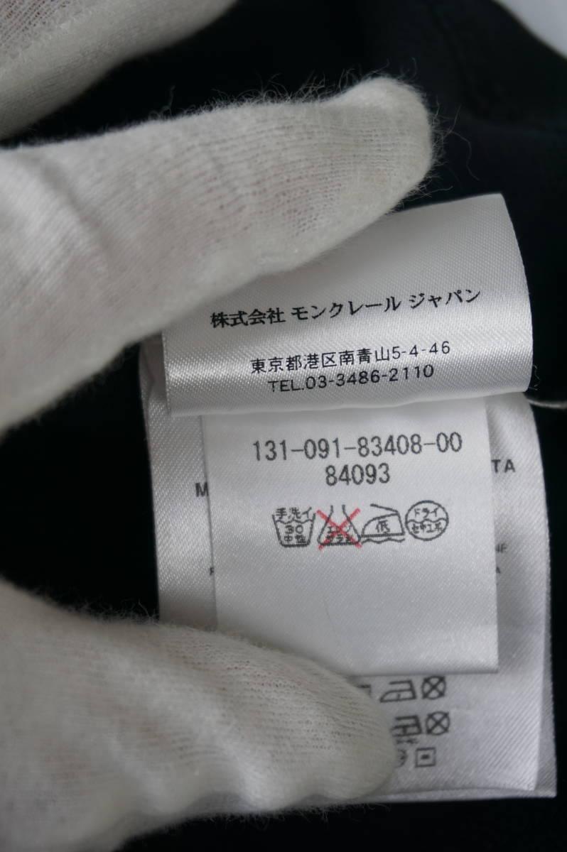 国内正規品 モンクレール/ ポロシャツ サイズM ブラック 定番モデル 送料込(管理番号JD64)_画像5