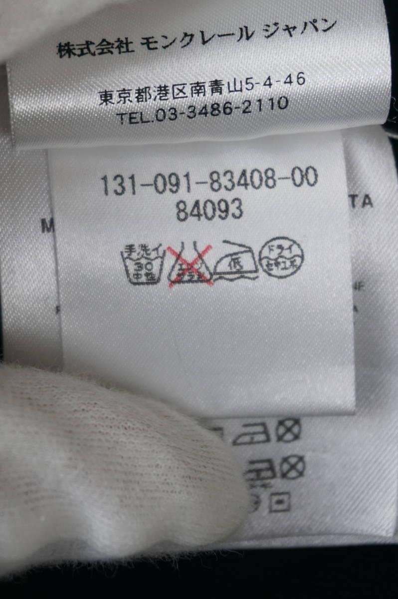 国内正規品 モンクレール/ ポロシャツ サイズM ブラック 定番モデル 送料込(管理番号JD64)_画像6