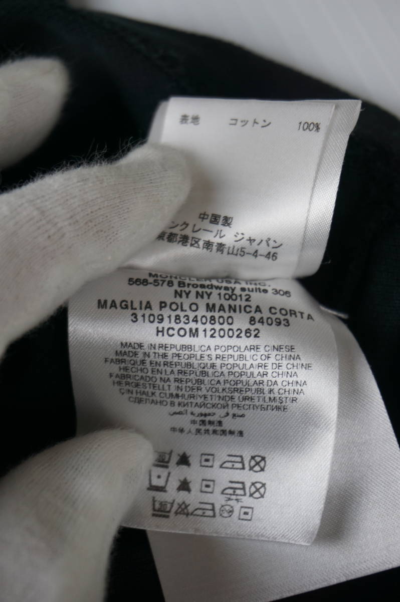 国内正規品 モンクレール/ ポロシャツ サイズM ブラック 定番モデル 送料込(管理番号JD64)_画像7