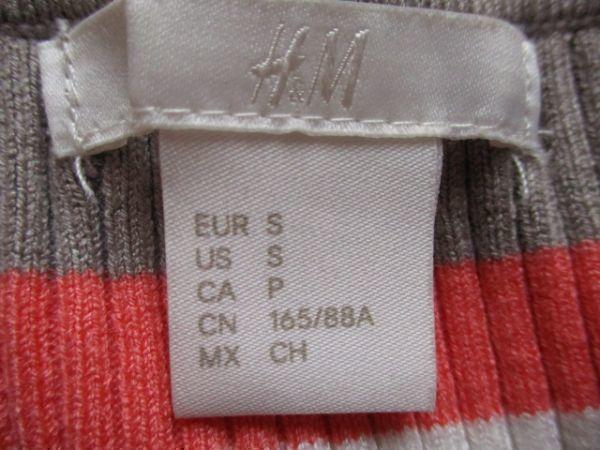 ns185 フレンチ袖リブニット ■ H&M ■エイチアンドエム 配色ボーダー柄 セーター マルチカラー フィット S   _画像8