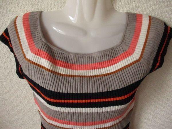 ns185 フレンチ袖リブニット ■ H&M ■エイチアンドエム 配色ボーダー柄 セーター マルチカラー フィット S   _画像3