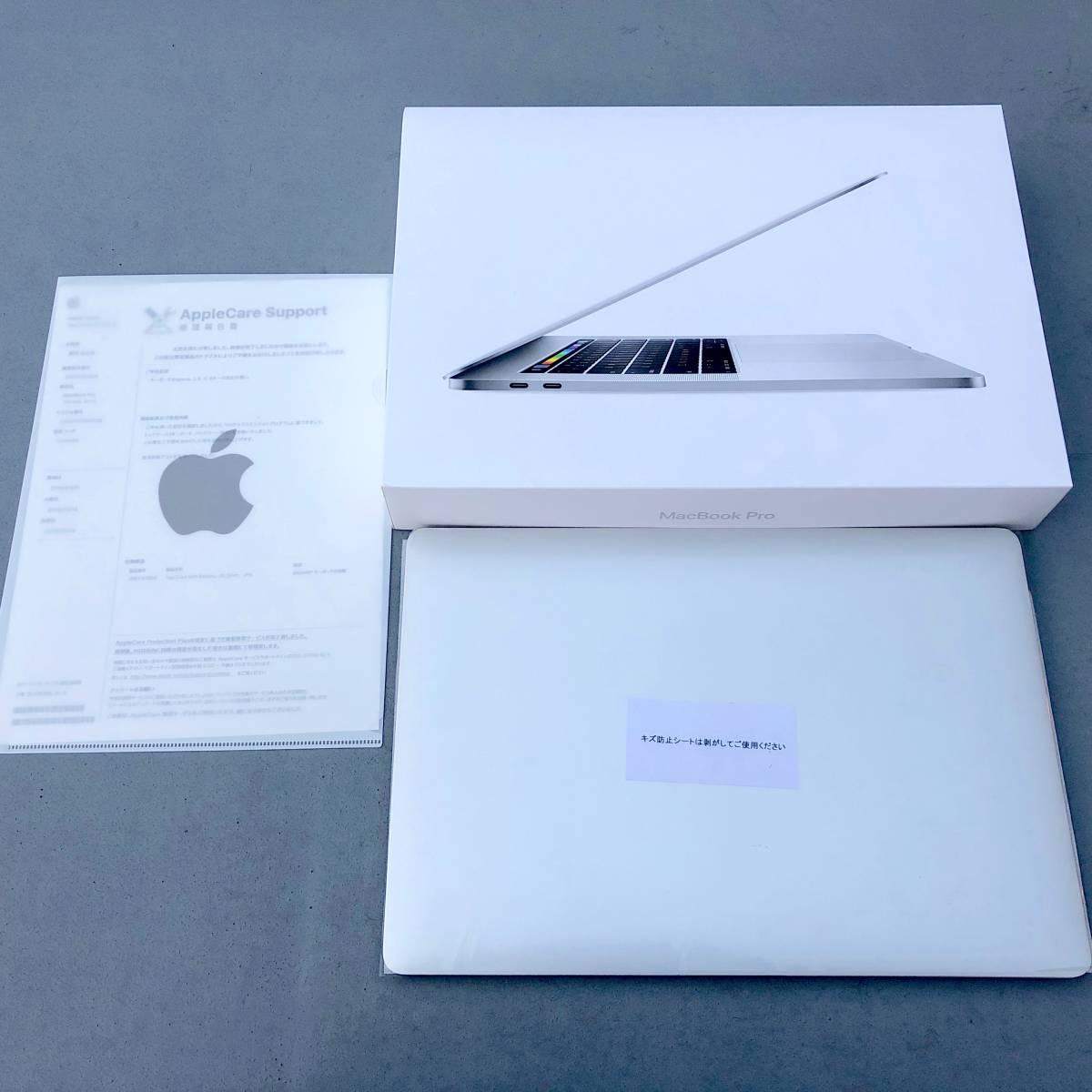 3/14バッテリー交換済 修理後未使用 MacBook Pro Retina 15 2.9GHzクアッドコア SSD512GB