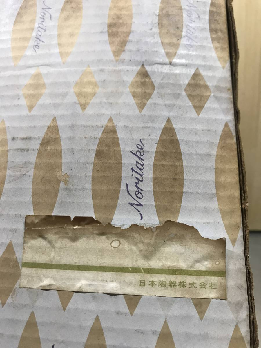 オールドノリタケ Noritake S.KIMURA 木村商会 菊柄 花瓶 花入 壺 元箱付_画像10