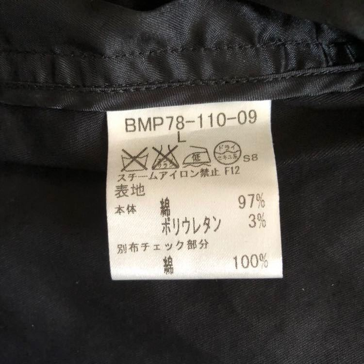 【BURBERRY BLACK LABEL】スプリングコート バーバリーブラックレーベル チェック柄切替え M-65 ミリタリージャケット _画像7