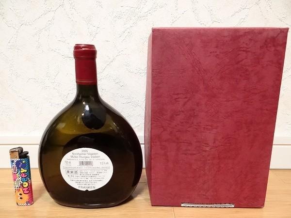 新品 限定 2006 ドイツ製 Freude von URAWA 浦和レッズ サッカー 優勝記念 ワイン 白ワイン_画像2