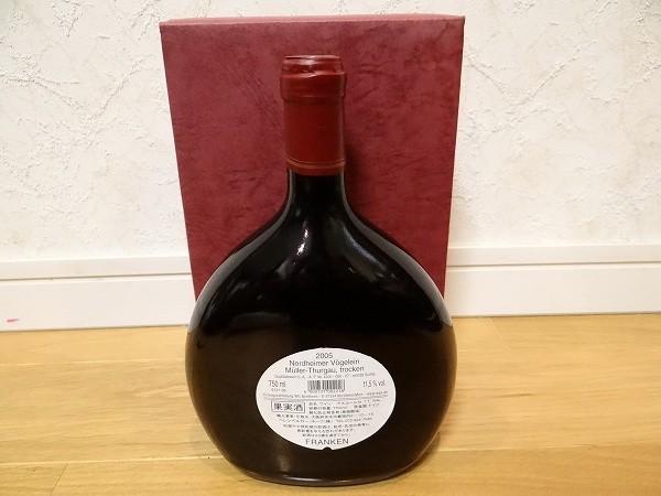 新品 限定 2006 ドイツ製 Freude von URAWA 浦和レッズ サッカー 優勝記念 ワイン 白ワイン_画像4