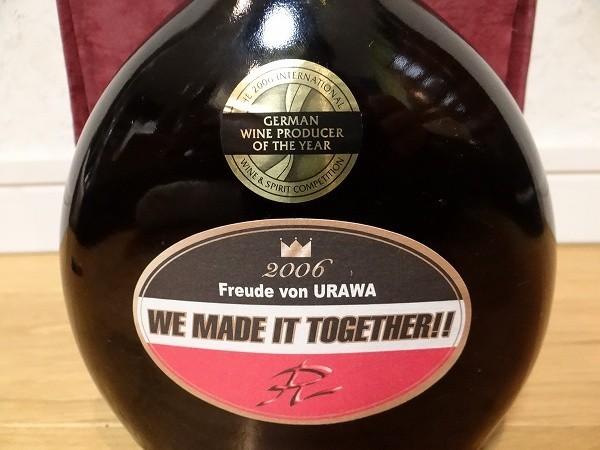 新品 限定 2006 ドイツ製 Freude von URAWA 浦和レッズ サッカー 優勝記念 ワイン 白ワイン_画像7