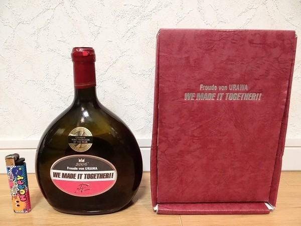 新品 限定 2006 ドイツ製 Freude von URAWA 浦和レッズ サッカー 優勝記念 ワイン 白ワイン_画像1