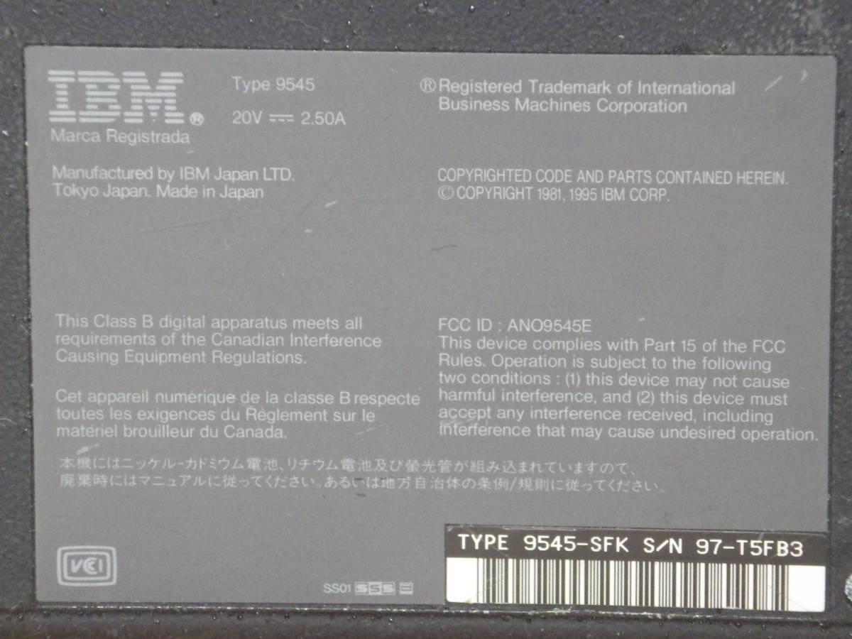 IBMの古いノートパソコン 755C ジャンクです。 _画像7