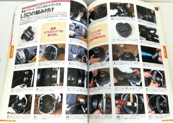 ★ S13/S14 チューニング ★ シルビア&180SX ★ エンジン分解~組付けまで SR20DE(T) ★ テンションロッド/ブレーキ&ローター/サス/ターボ_画像6