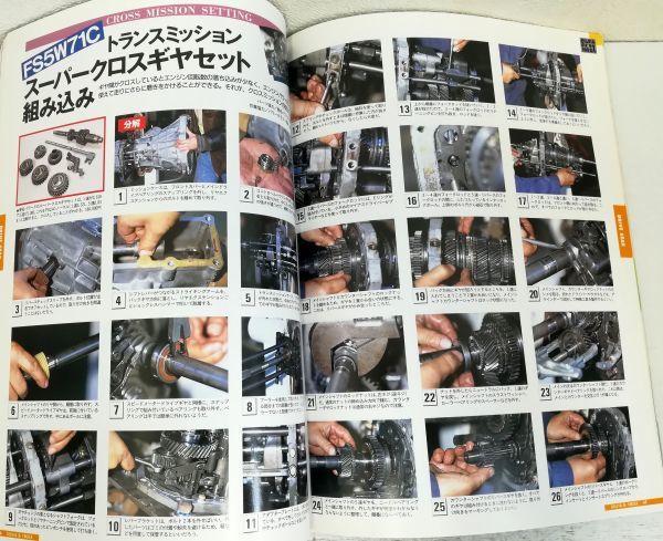 ★ S13/S14 チューニング ★ シルビア&180SX ★ エンジン分解~組付けまで SR20DE(T) ★ テンションロッド/ブレーキ&ローター/サス/ターボ_画像8