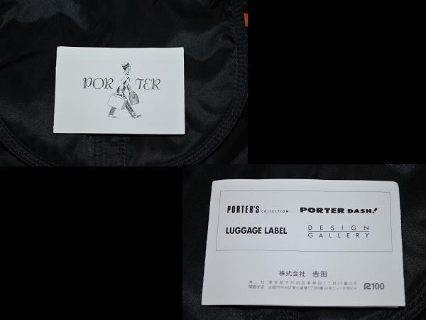 ★吉田カバン PORTER ポーター バックパック リュックサック_画像9
