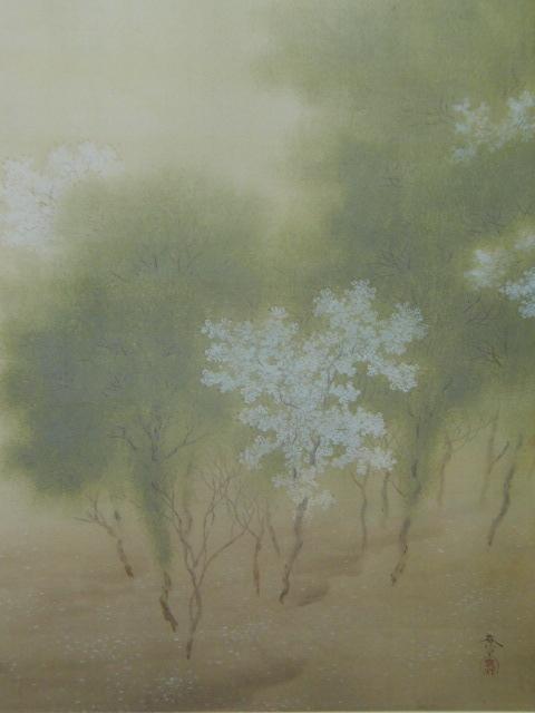 菱田春草、【春色】、希少な額装用画集より、状態良好、新品額装付、インテリア、春、桜、日本人画家_画像1