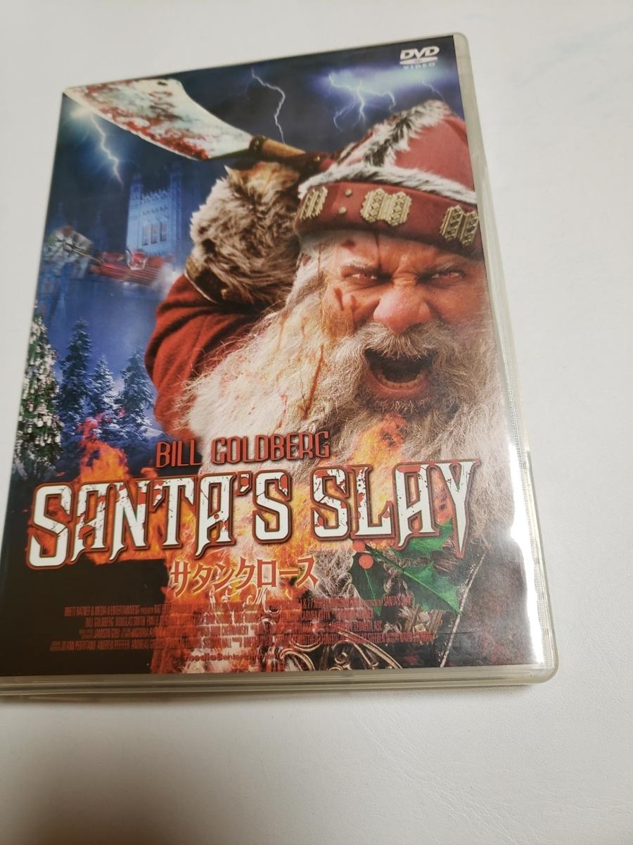 サタンクロース 洋画 DVD 日本語吹き替えあり_画像1