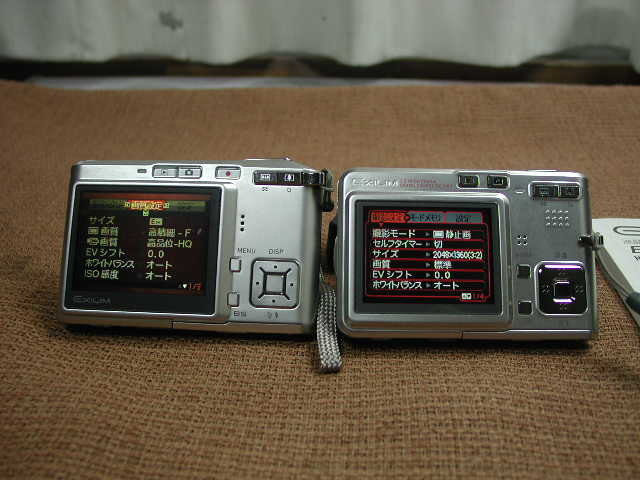 CASIO デジタルカメラ EXILIM CARD EX-S600/EX-S100スパークルーシルバー2台 動作品_画像3