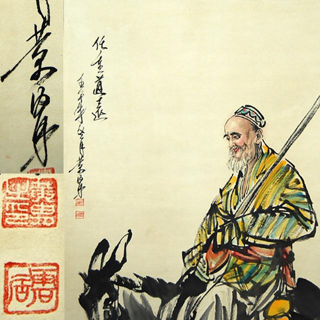 L21802 中国 落款あり 黄胃 作「人物と驢馬」 掛軸 紙本 水彩画 真筆 人物画 世俗画 中国美術_画像2