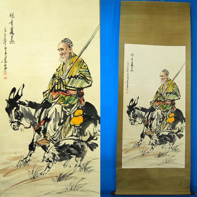 L21802 中国 落款あり 黄胃 作「人物と驢馬」 掛軸 紙本 水彩画 真筆 人物画 世俗画 中国美術_画像1