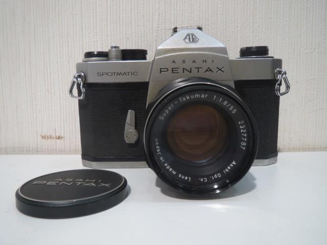 15705【ジャンク】カメラ ペンタックス アサヒ SP スポーツマチック レンズ 1:1.8/55