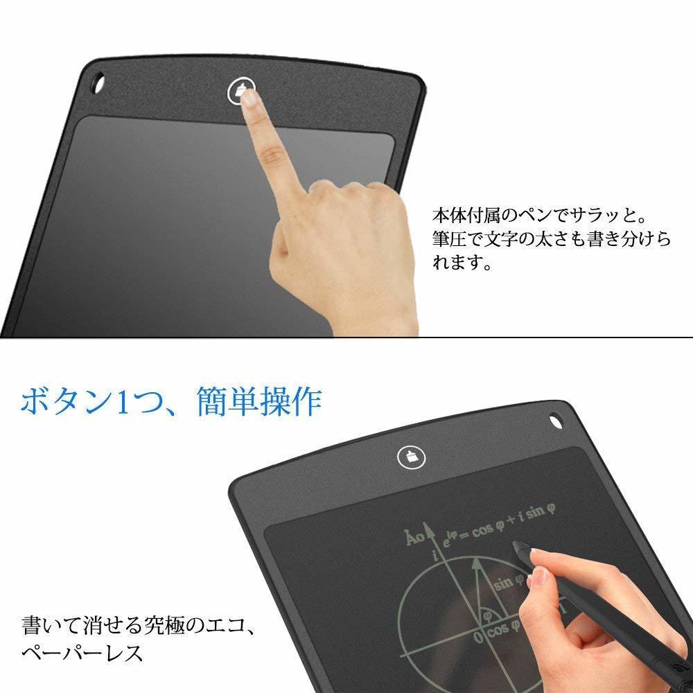 新品●12インチ電子パッド 電子メモ デジタルメモ LCD画板 薄型5mm 消去ロック機能搭載定規機能 ペン付き 省エネ 軽量 ワンタッチ S1306_画像3