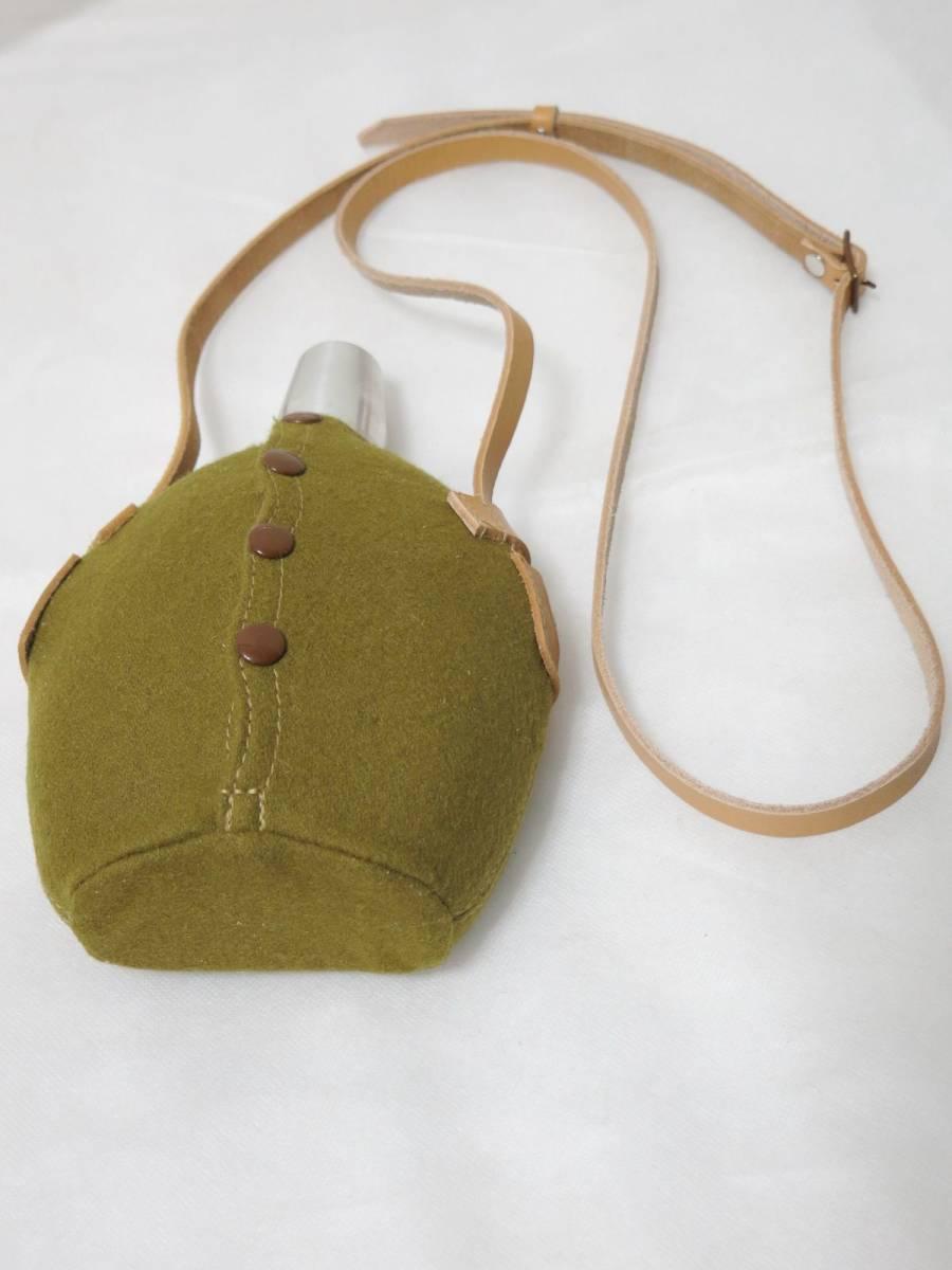 日本陸軍将校用水筒(複製品) 日本軍士官帝国陸軍_画像6
